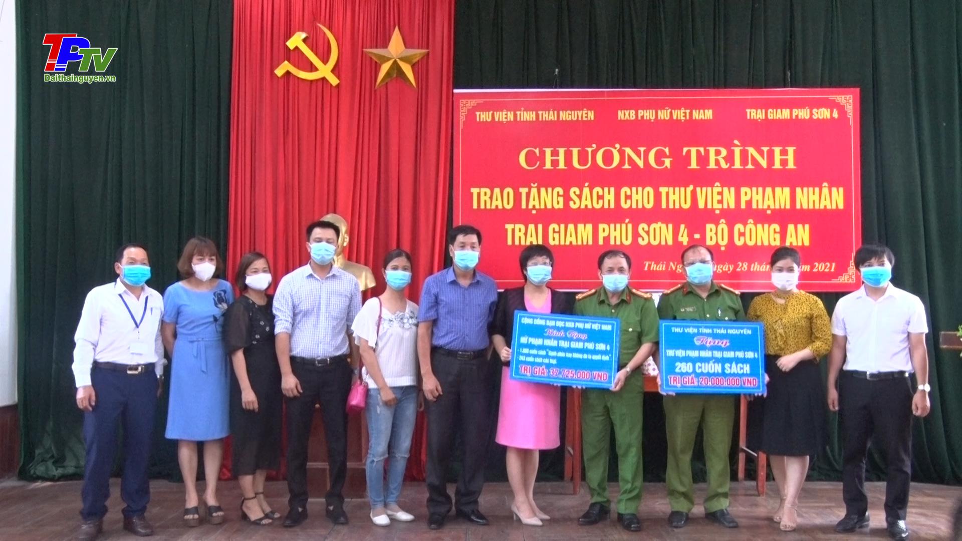 Trao tặng sách cho Thư viện phạm nhân Trại giam Phú Sơn 4 - Bộ Công an